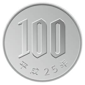 湖北で電子マネー、QRコード決済(○○Pay)で支払いできる100均