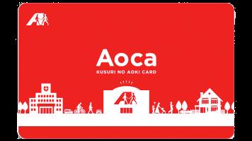 アオカ・Aoca