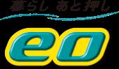 eo光ネットの IPv6 接続を専用ルーター(eo光多機能ルーター)無しで利用する方法