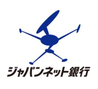 ジャパンネット銀行(JNB)の3万円未満の入出金手数料を無料にする方法