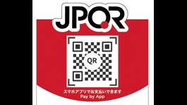 じぇいぴーきゅーあーる・JPQR