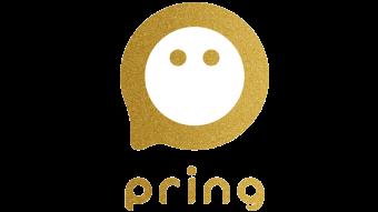 送金アプリ「pring(プリン)」の大改悪と対策